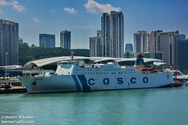 Photos of: COSCO STAR