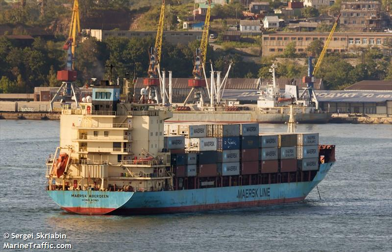 Photos of: MAERSK ABERDEEN