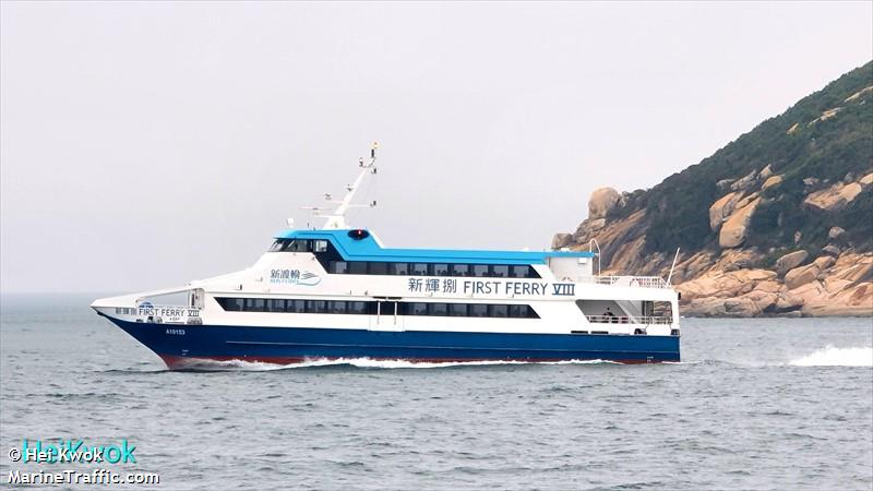Photos of: FIRST FERRY VIII