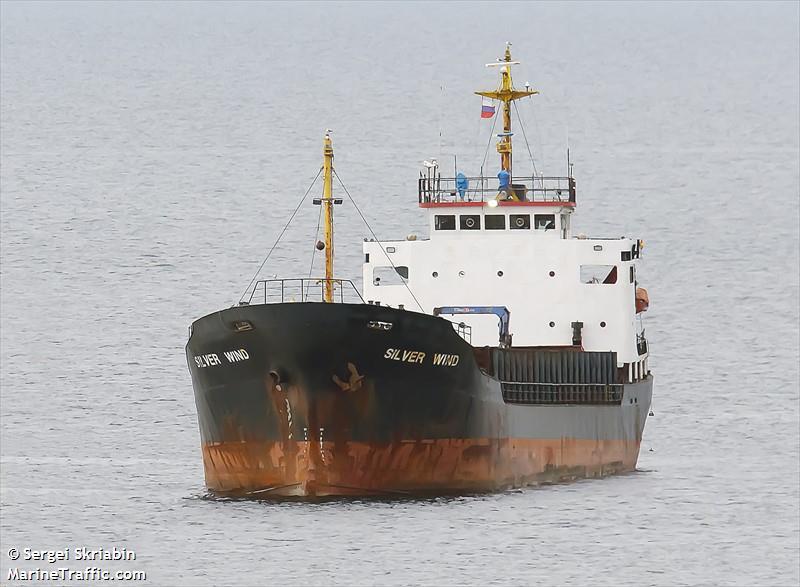 البحث عن السفن في قاعدة بيانات ..MarineTraffic .لكي تضيف تنبيهاتك الي القائمة: SILVER WIND