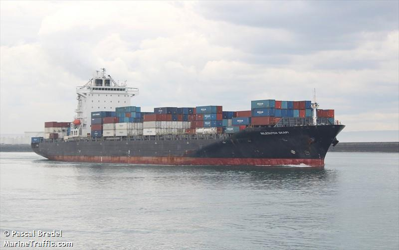 Photos of: HANJIN MONTEVIDEO