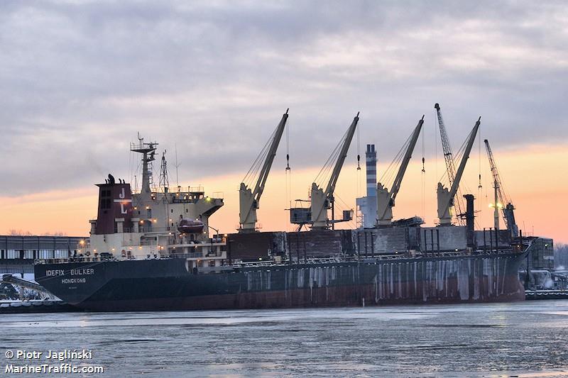 البحث عن السفن في قاعدة بيانات ..MarineTraffic .لكي تضيف تنبيهاتك الي القائمة: RAULI N